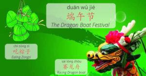 The Duanwu Festival Aka The Dragon Boat Festival
