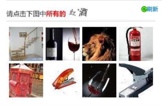 CAPTCHA – 验证码