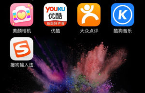 Ten Popular Apps the Chinese Use (Part 2)