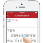 du chinese app