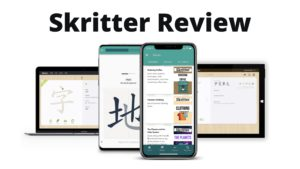 Skritter Review: Learn to write Chinese Characters