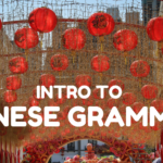 Easiest way to learn Chinese Grammar
