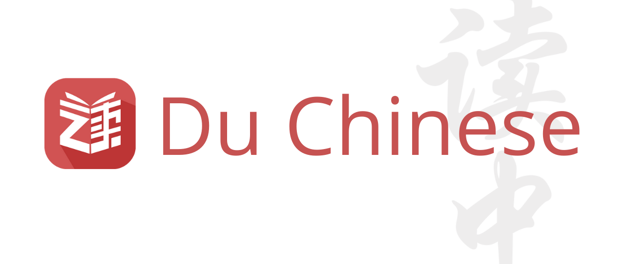 Du Chinese Pricing Update Announcement